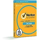 【旧商品】ノートン セキュリティ デラックス 3年 3台版 (Windows/Mac/Android/iOS対応)