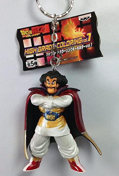 Amazon.com: Mr Satán/Hercule – Dragonball Z Kai – Figura de ...