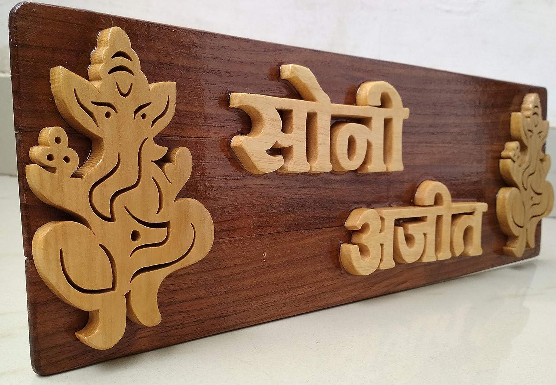 Swadeshi Graam Sagwan Hand Made 3d Letters Ganesh Teak