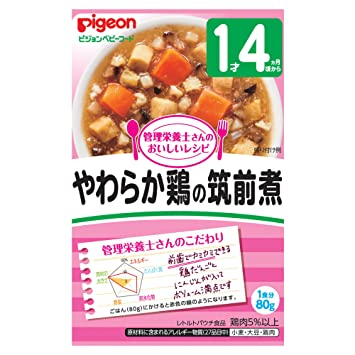 1 meal from 1 year old 4 months around may boiled chikuzen of pigeon 1 meal from 1 year old 4 months around may boiled chikuzen of pigeon baby food forumfinder Gallery