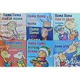 Llama Llama COMPLETE 7 Book Set Pack Collection: Llama Llama and the Bully Goat, Holiday Drama, Red Pajama, Time to Share, Ho