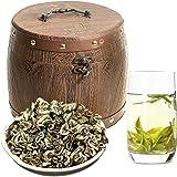藏云珍洱 云南大叶种绿茶精选 碧螺春 500克 送实木桶(早春茶)