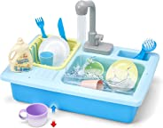 Kid Labsters Pretend Play Sink Set - Pretend Kitchen Sink and Dishwashing Playset - Plastic Diner and Playhouse Toy Accessori