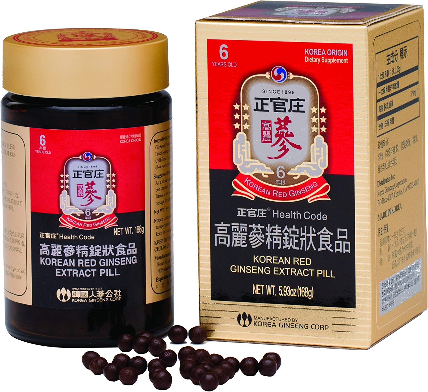 KGC Cheong Kwan Jang Korean Red Ginseng Extract Pill for Extra Strength, Energy, Performance and Mental Health Support – 168 Grams