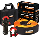 ALL-TOP Nylon Recovery Kit with Hitch Receiver: 3' x30' (35,000 lbs) 100% Nylon Snatch Strap +2' Shackle Hitch Receiver…