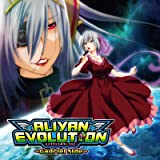 ALIYAN EVOLUTION ‐Gadriel Side‐