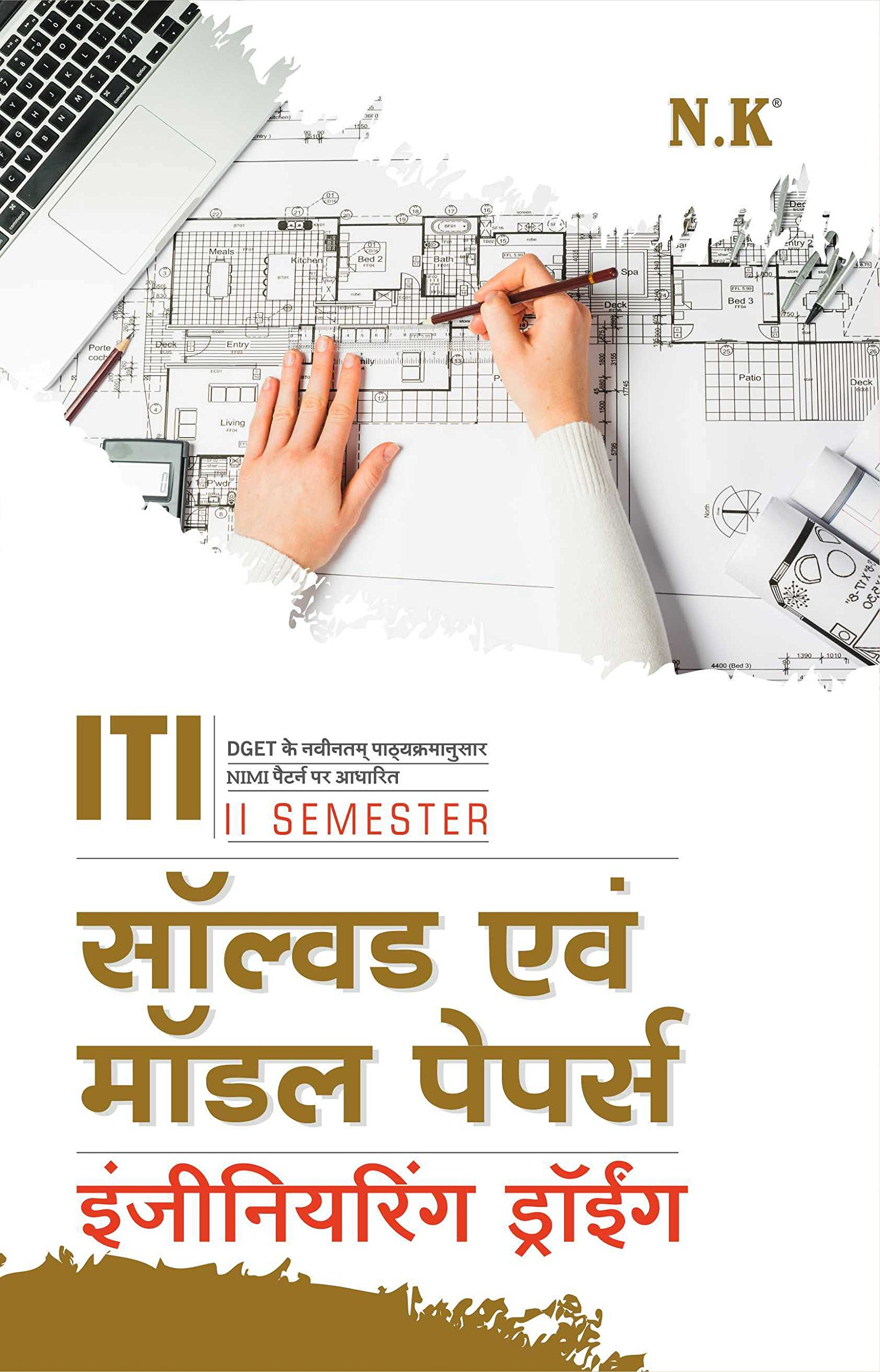 Buy Iti Solved Model Papers Engineering Drawing Ii Semester Hindi Book Online At Low Prices In India Iti Solved Model Papers Engineering Drawing Ii Semester Hindi Reviews Ratings