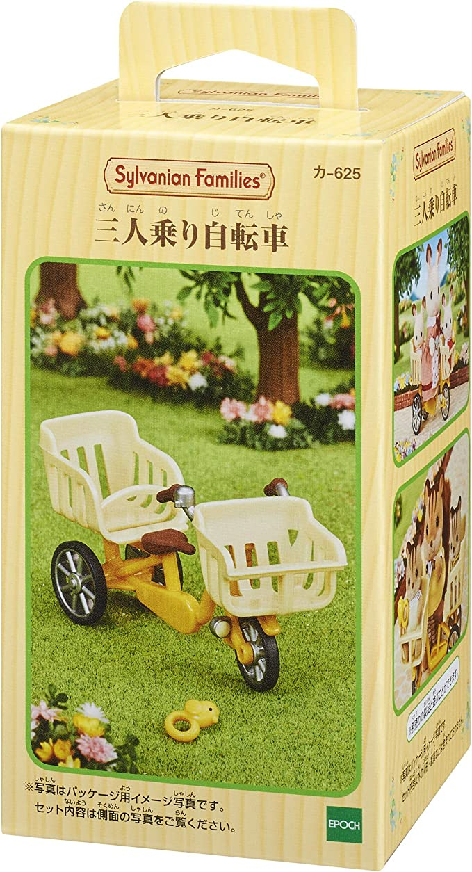muebles de Sylvanian tres personas montando bicicleta: Amazon.es: Juguetes y juegos