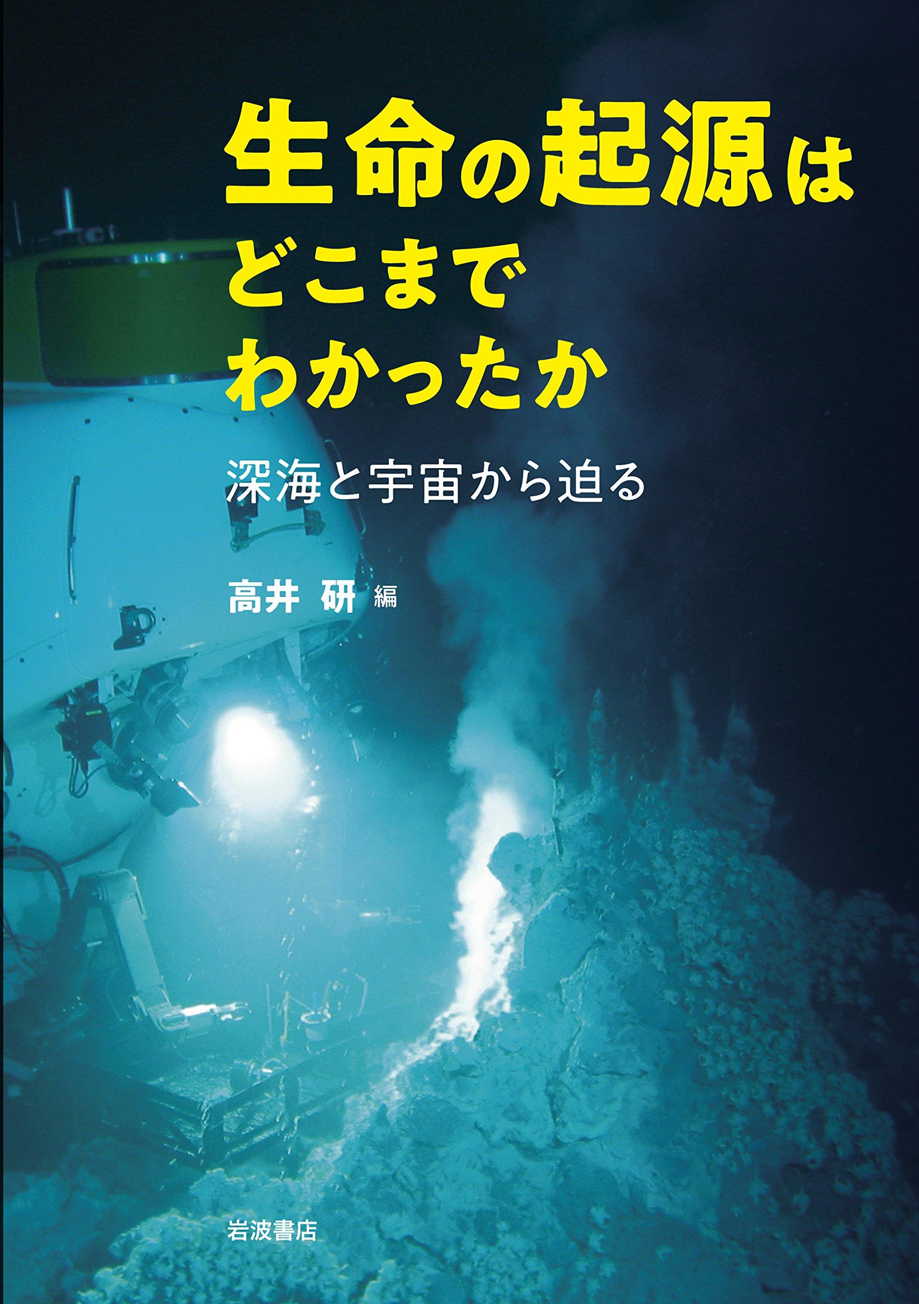 深海サウンドチャネル - SOFAR c...