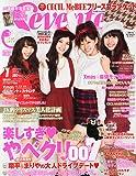 SEVENTEEN (セブンティーン) 2014年 01月号 [雑誌]