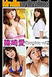 篠崎愛 Complete vol.2