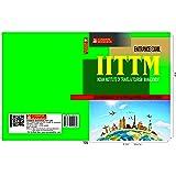 IITTM TOURISM TRAVEL ENTRANCE EXAMS
