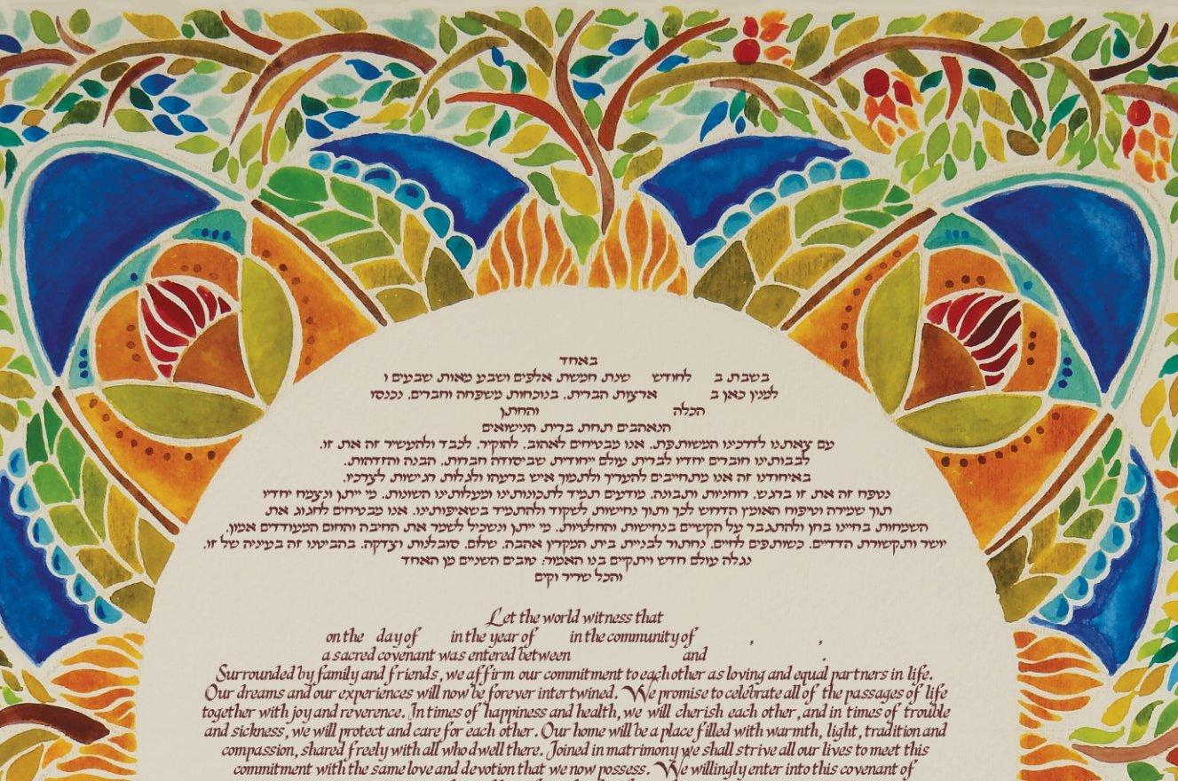 Custom Ketubah - Jewish Wedding Contract - Personalized Ketubah - Jewish Judaica Art - Hebrew English - Four Seasons Mandala