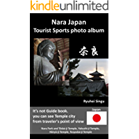 Nara Japan Tourist Sports photo album