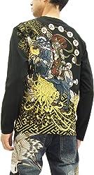 18424b9f Karakuri-Tamashii T-shirt Japanese Raijin Embroidery Men's Long Sleeve  273540