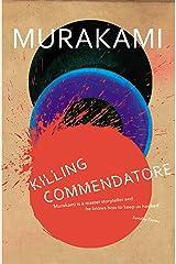 Killing Commendatore Kindle Edition