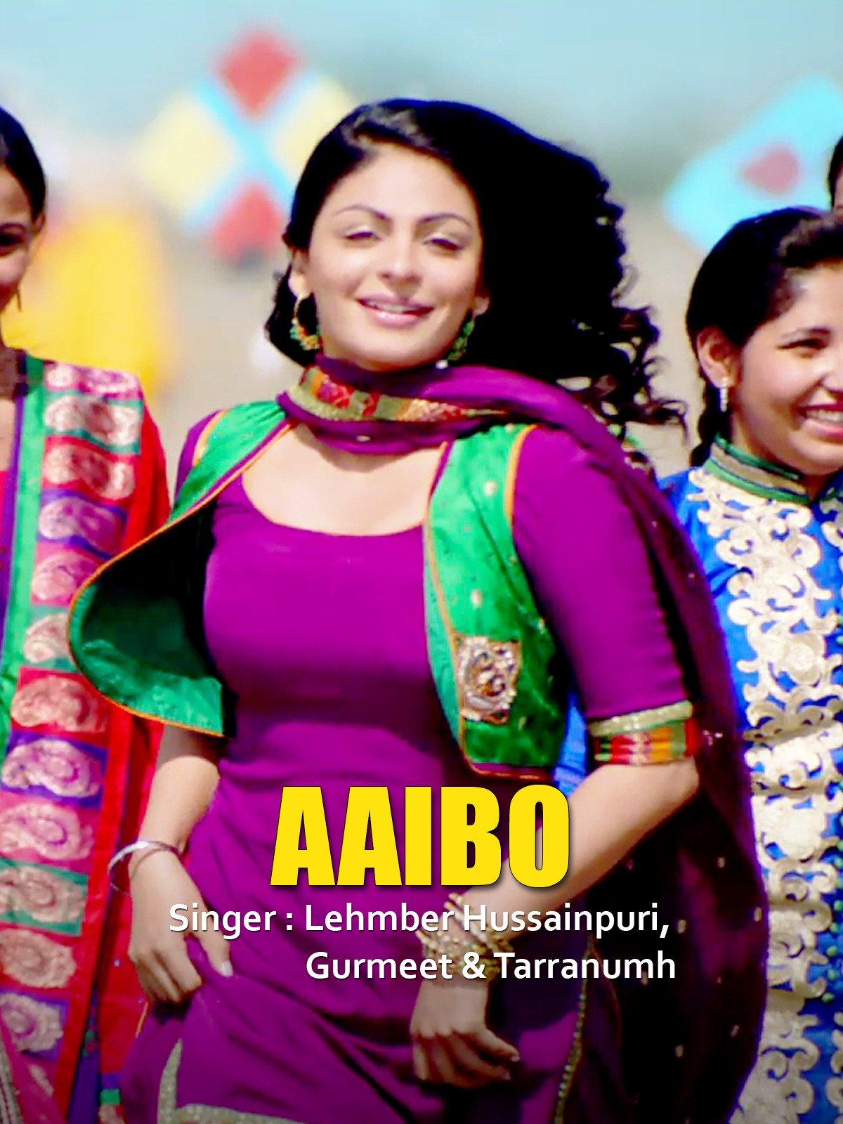 Aaibo on Amazon Prime Video UK