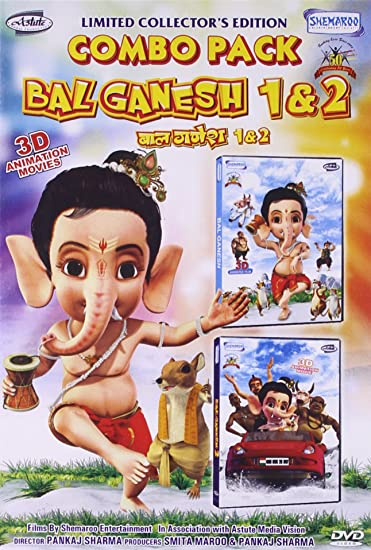 Bal Ganesh 2 full movie download in hd