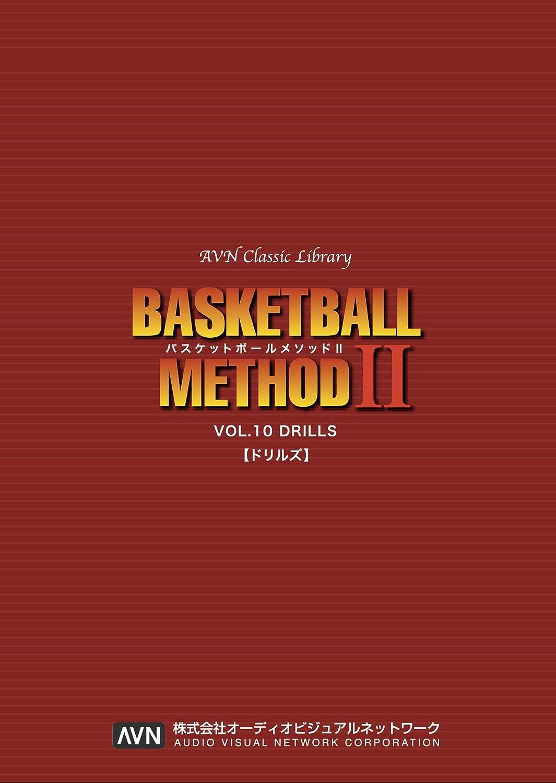 Amazoncojp Basketball Method Ii Vol10 ドリルズ Dvd Dvd