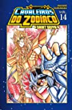Cavaleiros do Zodíaco (Saint Seiya) - Volume 14