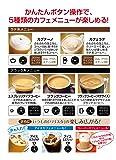 Nescafe Gold Blend varistor Red PM9631