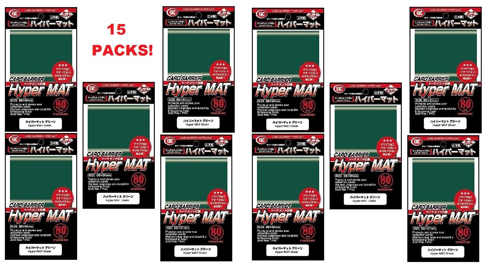 KMC Hyper Matte Sleeves Green ×15 Sets (15 Packs/total 1200 Sheets) ( Japan Import ) by KMC