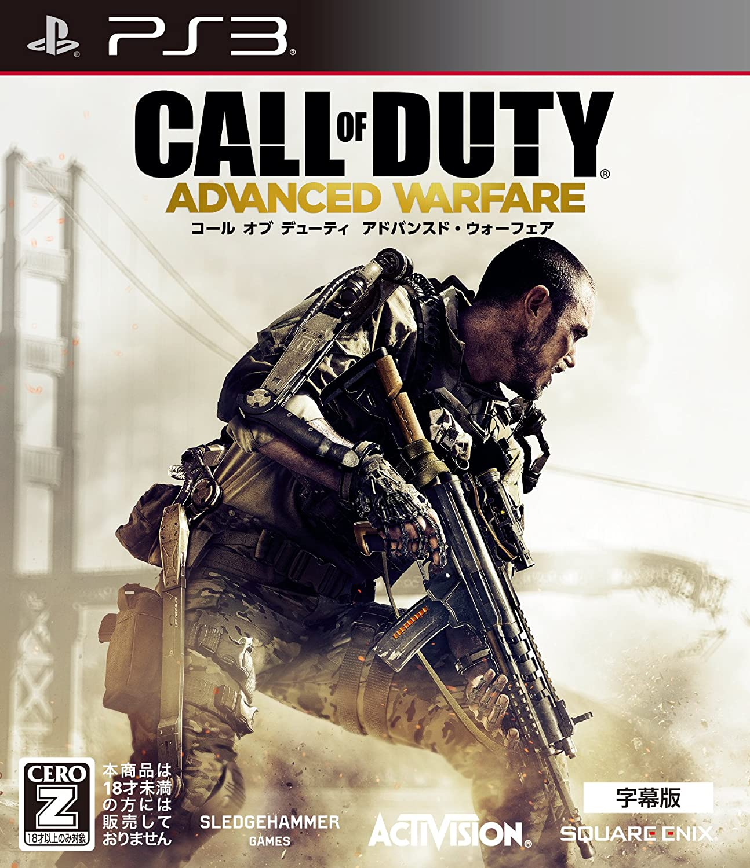 Call of Duty - Advanced Warfare [PS3][Importación Japonesa]: Amazon.es: Videojuegos