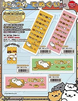 Neko Atsume toalla japonesa, Tenugui (Gatos Reunidos / amarillo): Amazon.es: Electrónica