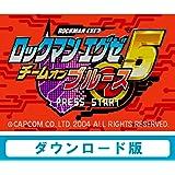 ロックマン エグゼ 5 チーム オブ ブルース[WiiUで遊べる ゲームボーイアドバンスソフト] [オンラインコード]