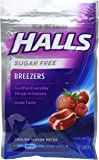 Halls Sugar Free Breezers Cool Berry (Pack of 3)