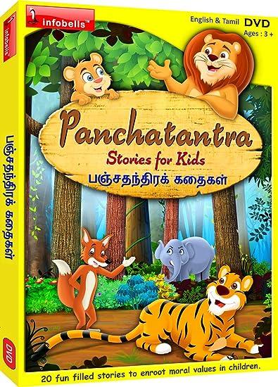 Amazon in: Buy Panchatantra Stories for Kids (Eng & Tam) DVD