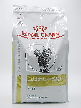 カナン リナリー ロイヤル ユ tmh.io: Royal