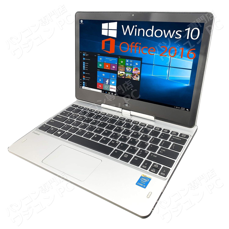 【★大感謝セール】 【Microsoft 810 SSD:480GB Office 2016搭載】【Win 10搭載 i5-4200U】HP EliteBook Revolve 810 G2/第四世代Core i5-4200U 1.6GHz/メモリ:8GB/SSD:240GB/Webカメラ/Bluetooth/USB 3.0/Displayport/無線搭載/11.6インチ/180度回転タッチパネル/ほぼ新品のUSキーボード/中古ノートパソコン (SSD:240GB) B07MCHD72F SSD:480GB SSD:480GB, ラックタウン-収納用品の店-:762f8c88 --- ciadaterra.com