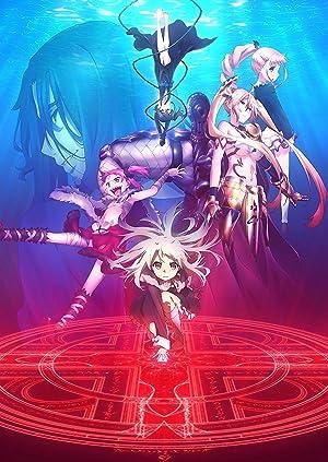Fate/kaleid liner プリズマ☆イリヤ ドライ!! DVD