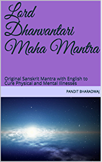 MONEY MANTRAS: THE POWER OF THE VEDIC HYMNS: MANTRA TO