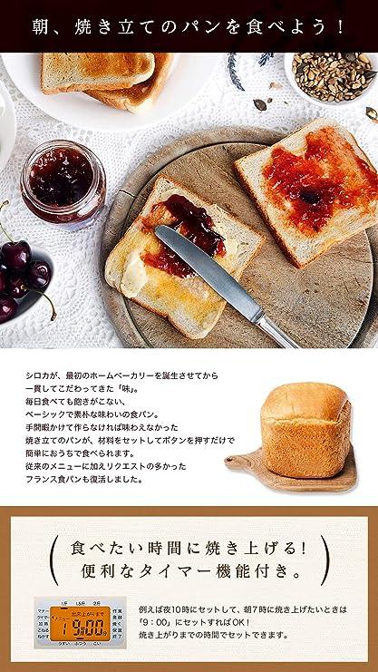 Amazon.com: siroca Home Bakery [de queso fresco/yogur puede ...