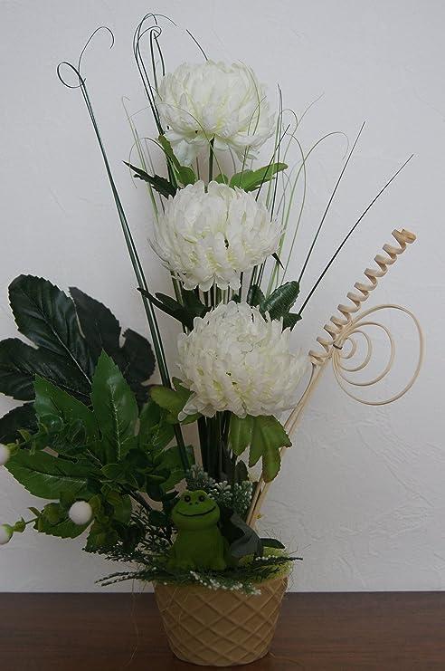 Tatjana Land Deko Tischdeko Tischdekoration Hochzeit Taufe Kommunion