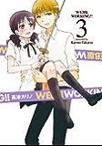 WEB版 WORKING!! 3巻 (デジタル版ヤングガンガンコミックス)