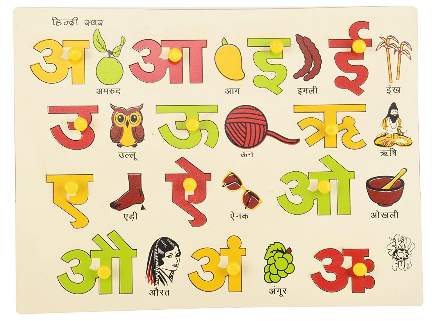 Skillofun Wooden Hindi Vowel Tray with Picture with Knobs, Multi Color