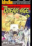 BREAK-AGE 5