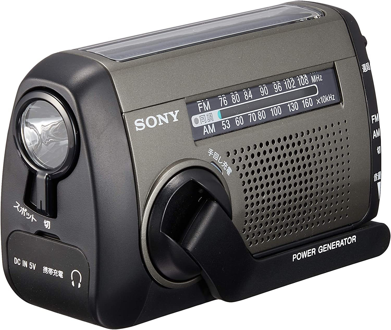 SONY FM / AM portable Survival radio with LED light Smartphone