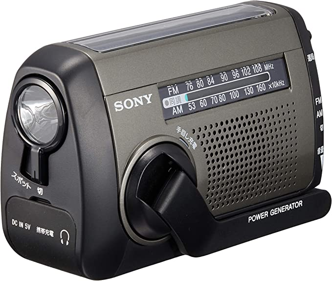 ソニー ポータブルラジオ ICF-B99