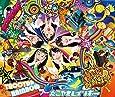 まいど! おおきに! (CD2枚組+Blu-ray)(TYPE-A)