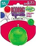 コング (Kong) スクイークス ボール グリーン