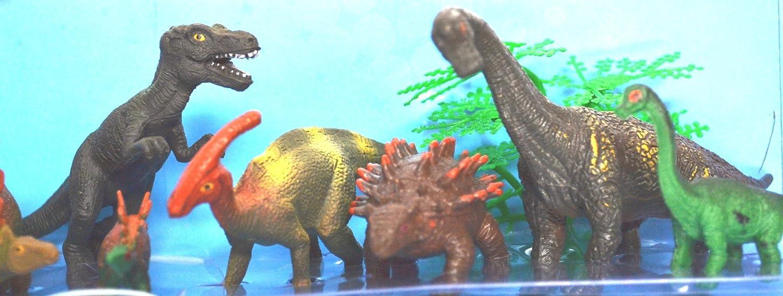 disfrutando de sus compras NewToys - Figura Figura Figura de acción Dinosaur  Más asequible
