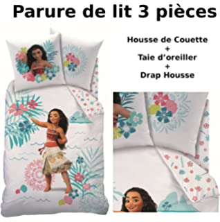 Multi Double 200 X 200 Cm Disney Vaiana Alizee Housse De
