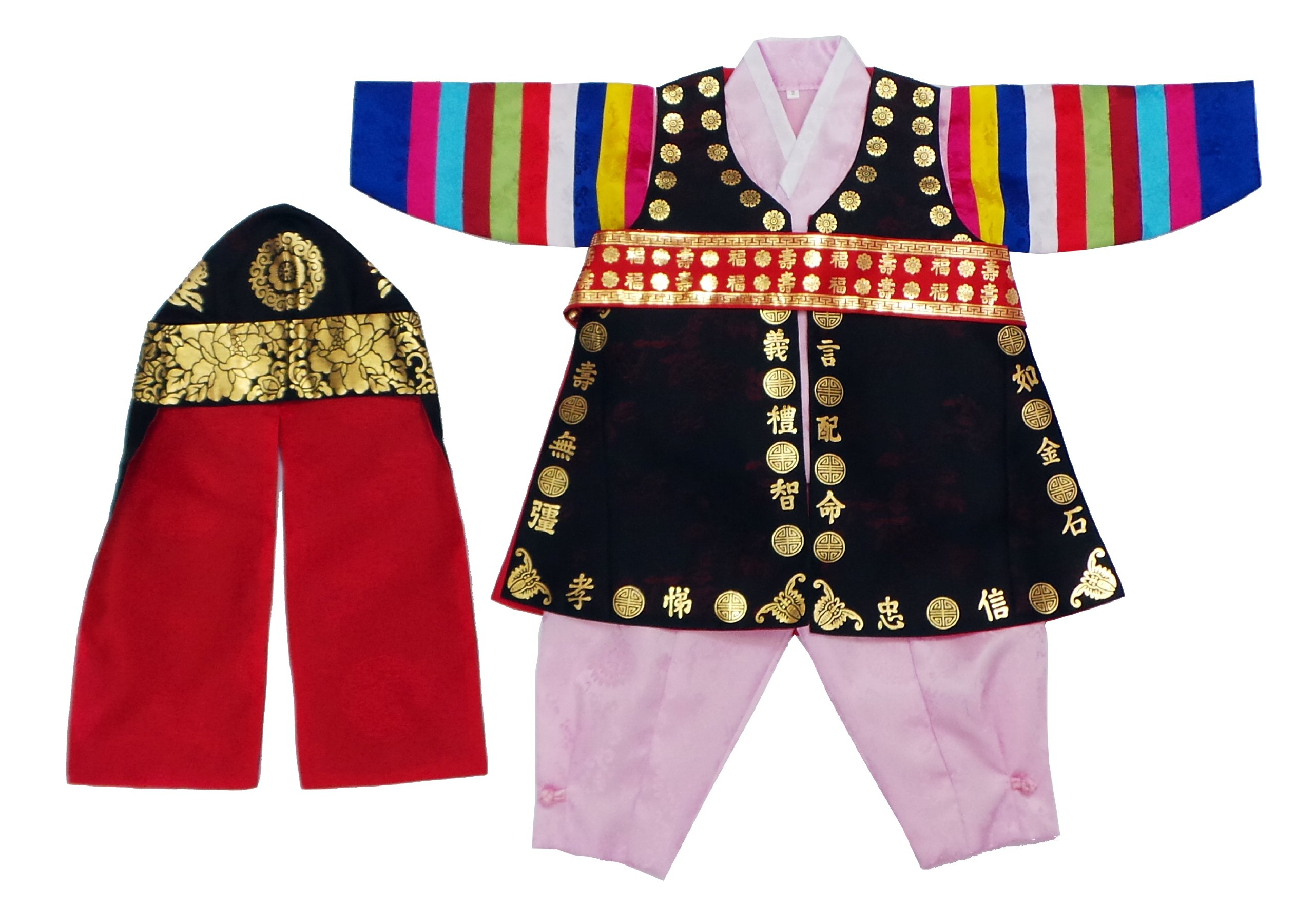 Sonjjang Baby Boy's Hanbok 11-125 Korean First Birthday Dol Party Black and Pink 24 Months
