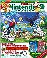 Nintendo DREAM 2020年 01 月号 [雑誌]
