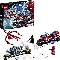LEGO Juego de Construcción Marvel Spider-Man Core