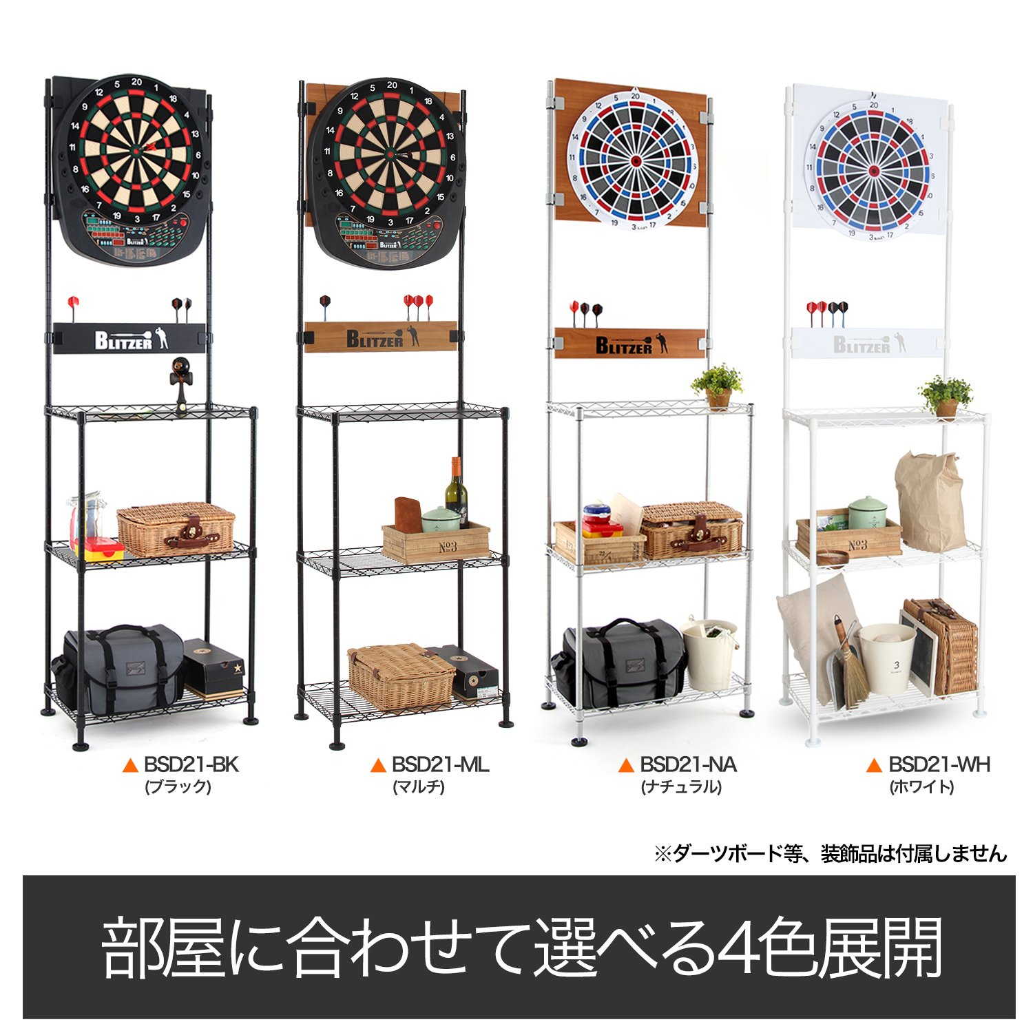 Amazon.com: Blitzer (burittuxa-) Darts Stand Steel Rack System and Easy to Assemble Rust Resistant Powder Coated Freestanding Stable Large Adjuster (pair) ...